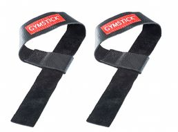 Lifting Straps Leather | Gymstick